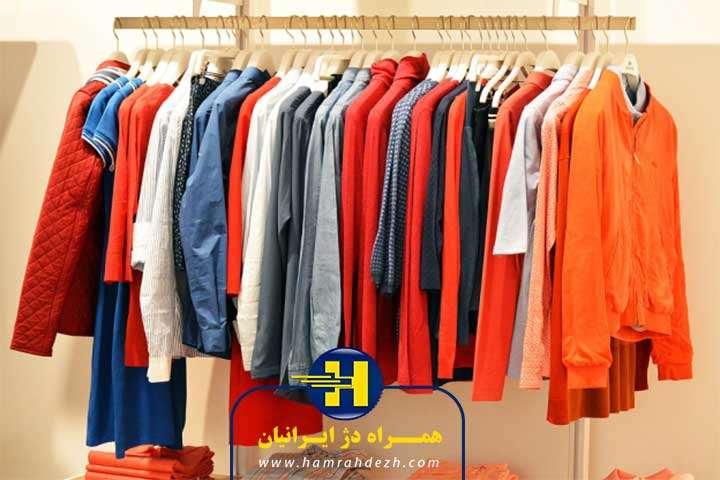 واردات لباس